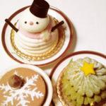 Nom_cake